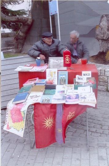 prwtosel2 b Σκοπιανοί: «Η αλήθεια μας κερδίζει»!