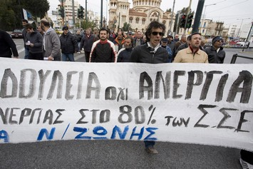 Χάος πάλι στην Αθήνα και στο βάθος κατάργηση του ασύλου για όλους